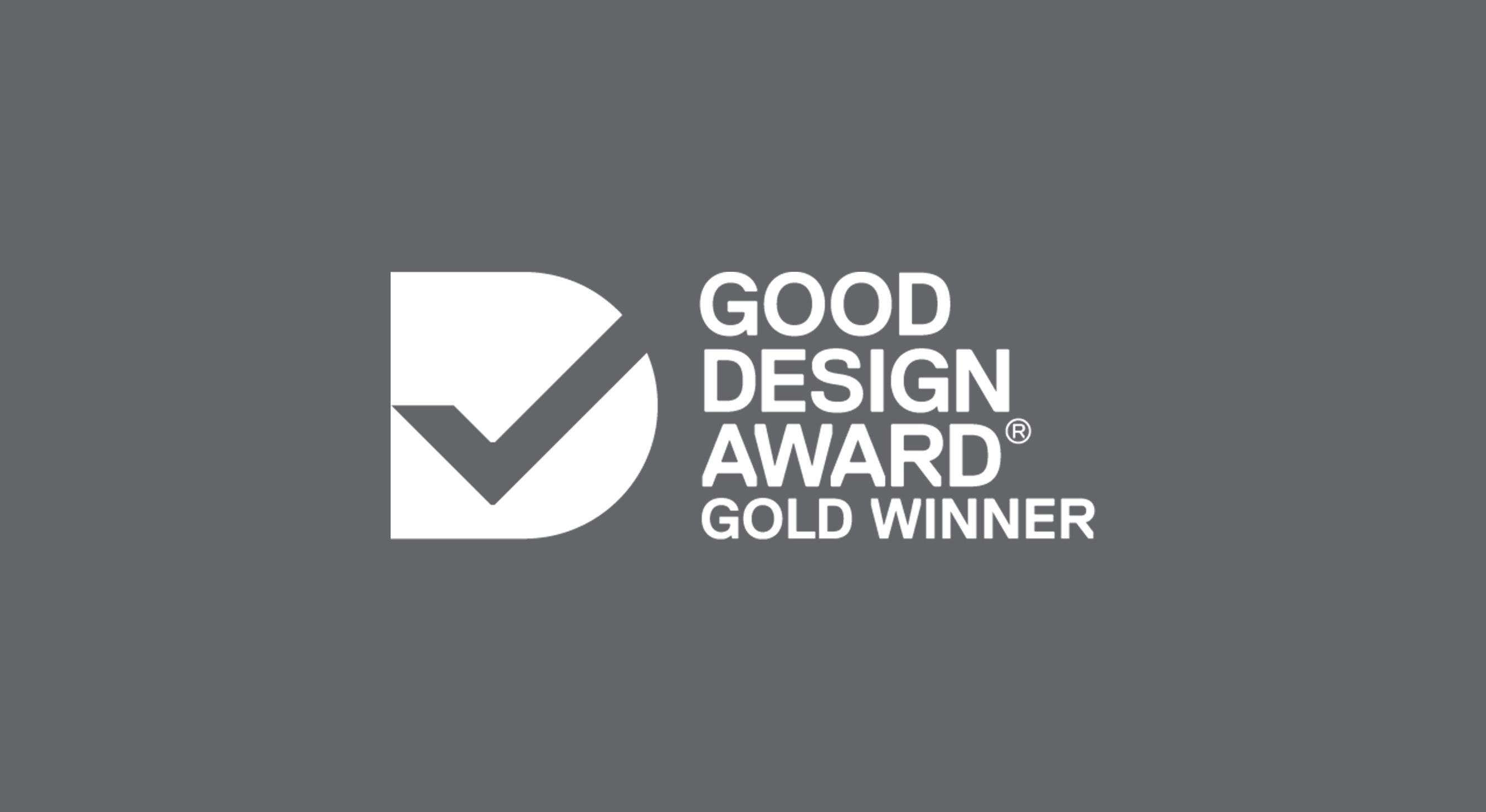 Ecoustic_Sculpt_wins_Good_Design_Awards_2019_Gold_Award_Australia_0